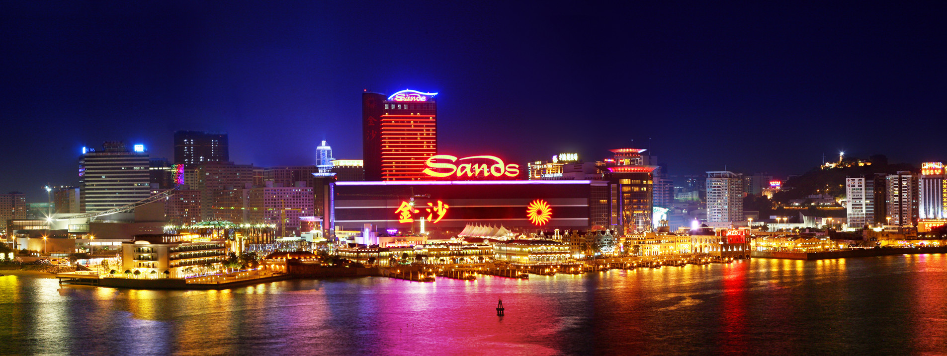 Sands Macao | Sands China Ltd